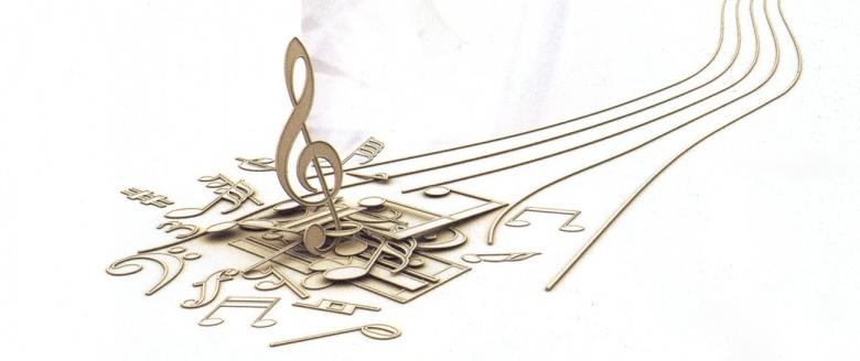 Ének-zene emelt tantervű képzés